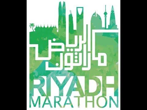 riyadh marathon
