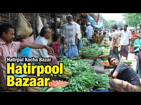 Hatirpul Bazaar