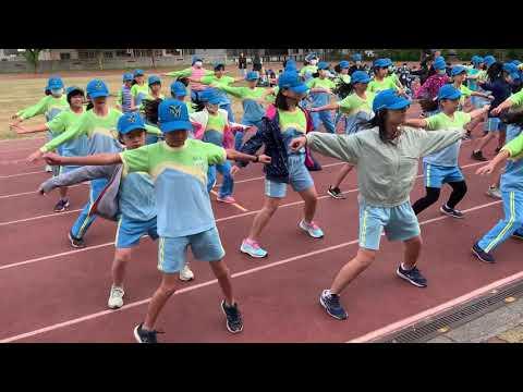 109學年運動會一一四練習12.04 - YouTube