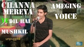 channa mereya -yi dil hai muskil|,unpulaged cover by  suresh kumar