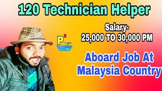 Abroad Job At Malaysia Country, 120 Technician Helper, Salary 25,000 To 30,000 PM