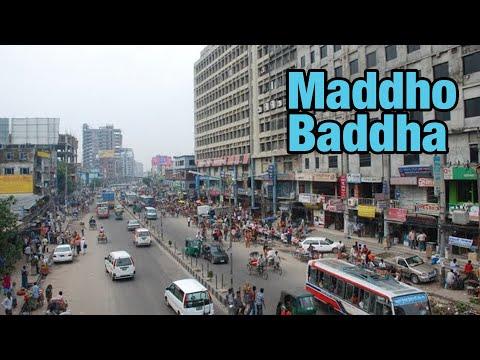 Maddho Baddha Bazaar