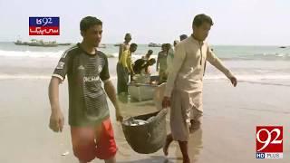 Karachi: No basic facilities available for fishermen  - 15 April 2018 - 92NewsHDPlus