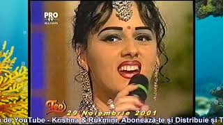 O floare și doi grădinari - Krishna & Rukmini - Teo Show - ProTv - 2001