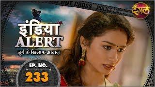 India Alert    New Episode 233    Dard E Dil ( दर्द - ए - दिल )    इंडिया अलर्ट Dangal TV