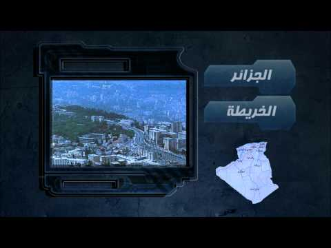 MY COUNTRY Algeria.avi