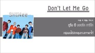 [karaoke - thaisub] SHINee - 투명 우산 (Don't Let Me Go)