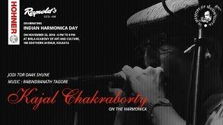 Jodi tor daak shune - Kajal Chakraborty live on the Harmonica