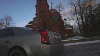Cadillac CTS (music video) отрывок из выпуска