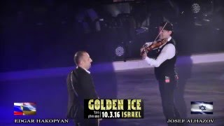Hatikva israel national anthem in the ice