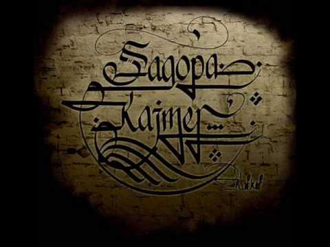 Sagopa Kajmer-Terki diyar 2010 yeni album (bendeki sen) kolerasiz