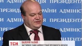 Україна хоче прямих переговорів з Володимиром Путіним