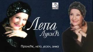 Lepa Lukic & Zoran Kalezic - Reci sta ti fali - BONUS  - (Audio 2013)