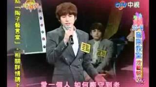 圭贤-新不了情 (綜藝大哥大-20110618)
