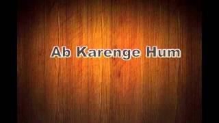 Mukesh Officials - Ohh Soniye Trailer