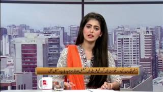 Bakhabar Subh  - 27 July 2017 - 92NewsHDPlus