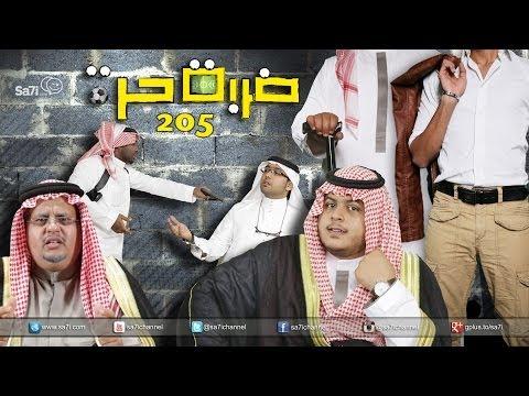 """#صاحي : """"ضربة حرة """" 205 - الكوتش ضيعنا !"""