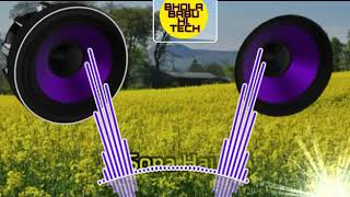 sound check hard vibration hard Bass competition bhola babu hi tech