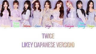 TWICE (トゥワイス)   Likey (Japanese Version) Kan/Rom/Eng Color Coded Lyrics