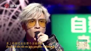  VIETSUB  - Thế Giới Động Vật Live - Tiết Chi Khiêm   薛之谦《动物世界》现场版首发