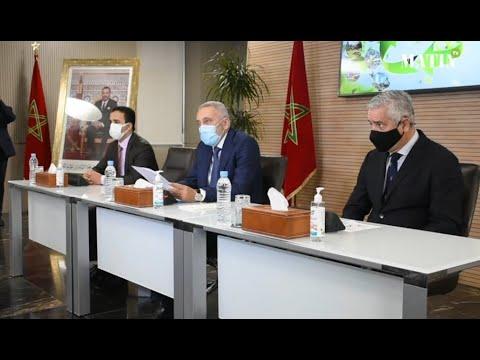 Video : Lancement du programme «Tatwir croissance verte» pour l'appui à la décarbonation des TPME industrielles