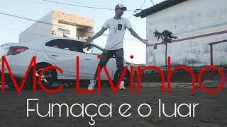 MC Livinho - Fumaça e o Luar - Coreografia | Hyghoor Gonçalves