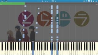 Toradora - Preparade [Synthesia] Piano