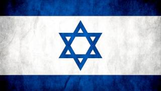 National Anthem - Israel Bell Cover