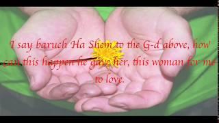 Shakhan - Ha Shem Has Given (Lyric Video)