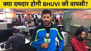LIVE INDvsWI, 1st T20: India ने जीता Toss पहले गेंदबाज़ी, Samson-Kuldeep प्लेइंग 11 में नहीं