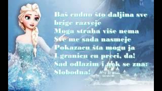 ZALEĐENO KRALJEVSTVO - Sad je kraj - Karaoke - Srpski - Tekst
