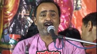 अमर प्यार होगा / बुन्देली सोंग / तिदनी महोत्सव / राजेश तिवारी
