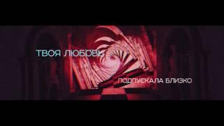 """СЕРГЕЙ ЛАЗАРЕВ """"ТАК КРАСИВО"""" ПРЕМЬЕРА ПЕСНИ! ( LYRIC VIDEO)"""