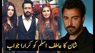 Shan Shahid Latest Tweet About Atif Aslam And Mumina After Pulwama Attack || Pak India Relations
