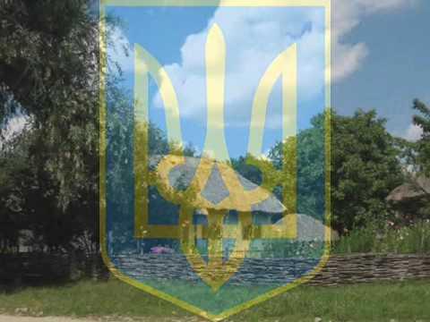 My Ukraine.wmv