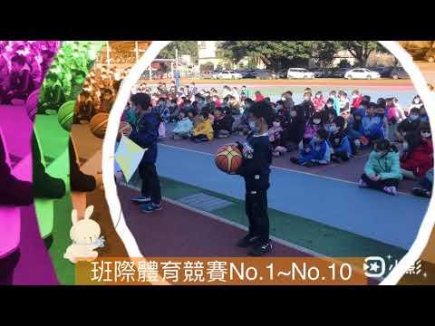 班際體育競賽No.1~No.10 - YouTube