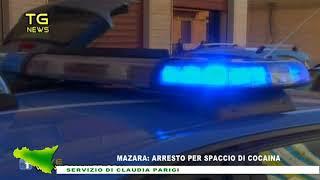 MAZARA: ARRESTATO PER SPACCIO DI  COCAINA