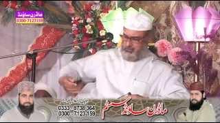 Fikar e Akhirat. Allama Umar Faiz Qadri By MODREN SOUND 0300 7123158 width=