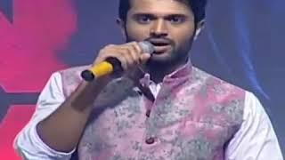 Vijay devarakonda speech on Arjun reddy movie launching width=