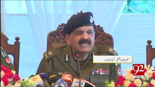 Lahore   Newly appointed IG continues to hear people's complaints on day 2   18 Oct 2018   92NewsHD