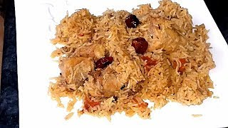Chicken Pulao Recipe (Quick and Easy)