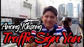 Anong klaseng traffic sign yan ( MGA BOBO ) - Carl Trap Music