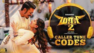 Maari 2 - Caller Tunes | Dhanush | Balaji Mohan | Yuvan Shankar Raja | Dec 21st Release