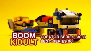 레고 크리에이터 시리즈 31033 C (lego creator series 31033 C)