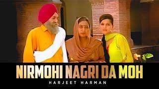 Nirmohi Nagri Da Moh Harjeet Harman Official Song | Hoor