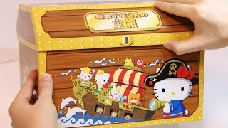 Hello Kitty Cheap Candy Treasure Box