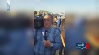 الاخبار من عندك – 25/5/2017 – التلوث في نهر الليطاني