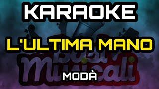 Modà - L'Ultima Mano - Karaoke