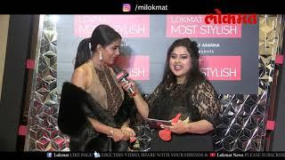 Who is Sonali Kulkarni's First Crush? Watch Full Video of Lokmat Most Stylish Awards 2018