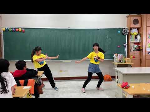 小達人成果發表60329、60330(2) - YouTube